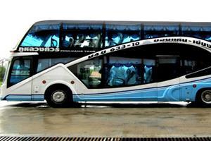 Phu Luang Tour
