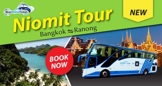 New Mitr Tour (Niomit Tour) offers bus services for Bangkok to Ranong