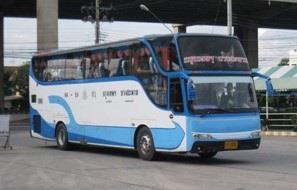 Bang Saphan Tour