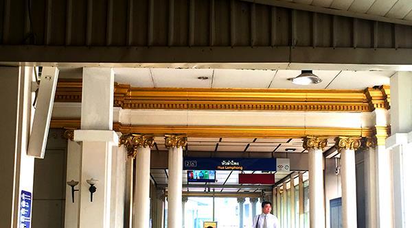 Hua Lamphong MRT Exit 2