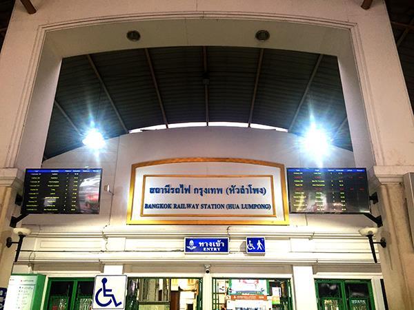 Hua Lamphong Railway Station Lobby