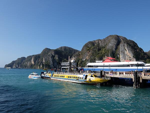 Tigerline Travel Ferry
