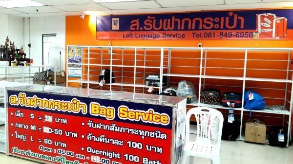 Southern Bangkok Bus Terminal (Sai Tai Mai)  - Bag storage