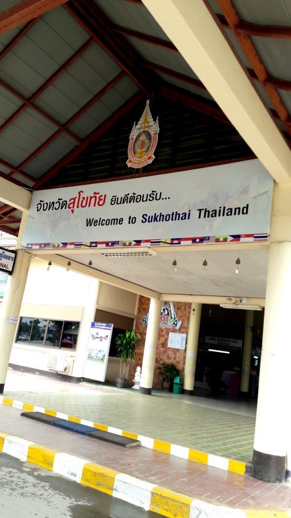 Sukhothai Bus Station - Entrance