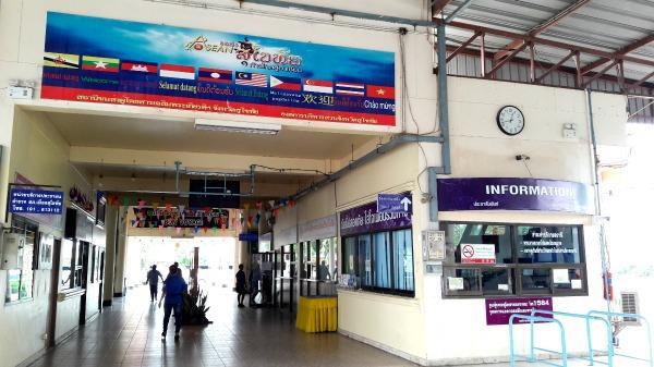 Sukhothai Bus Station - Information counter