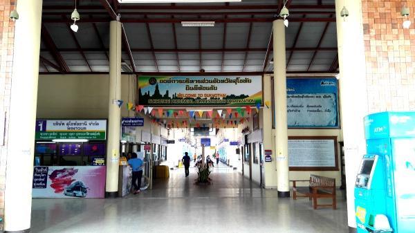 Sukhothai Bus  Station - Inside