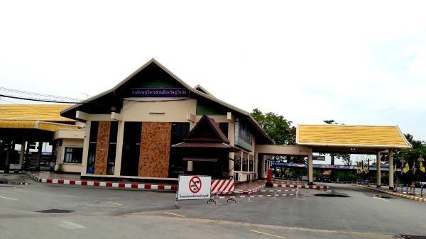 Sukhothai Bus Station - Outside 2