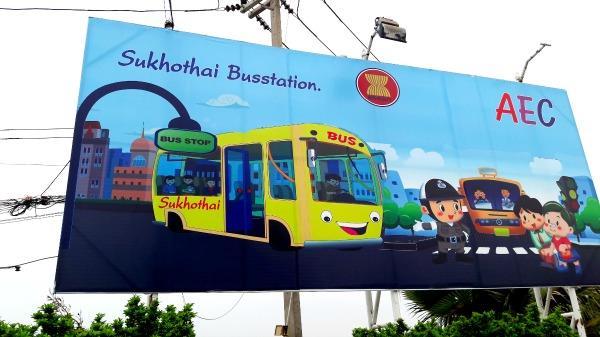 Sukhothai Bus Station - Sign