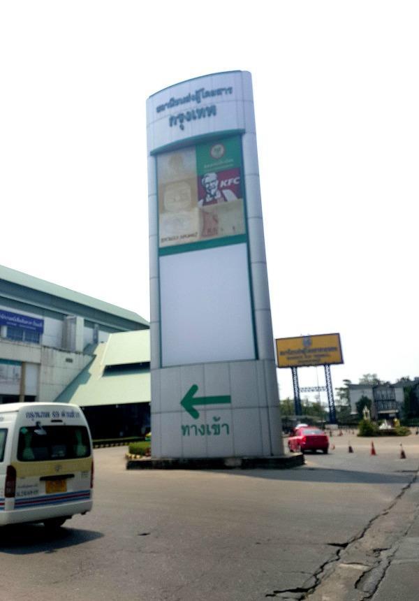 Southern Bangkok Bus Terminal (Sai Tai Mai)  - Signboard