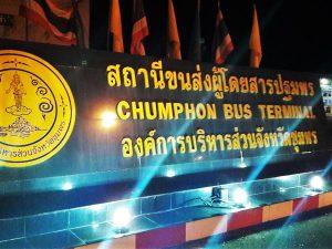 Chumphon Bus Terminal - Front