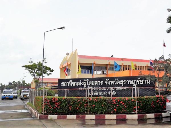 Surat Thani Bus Terminal sign