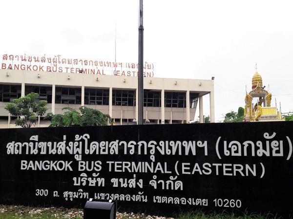 Bangkok Bus Terminal (Eastern) Ekamai Sign