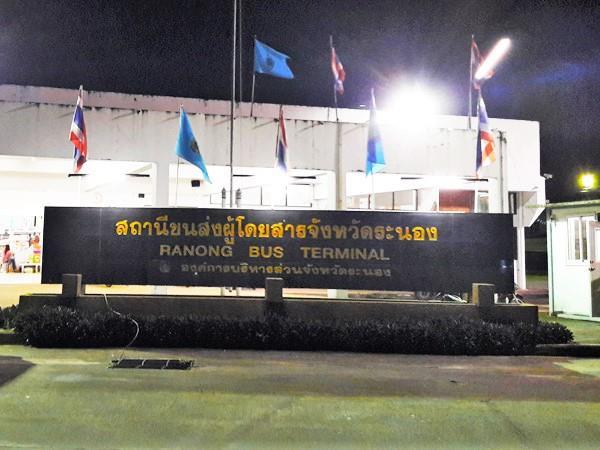 Ranong Bus Terminal