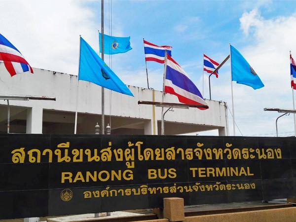 Ranong Bus Terminal Sign