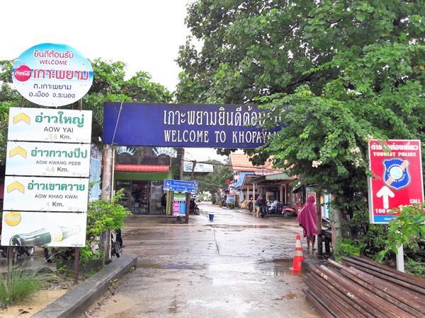 Welcome to Koh Phayam