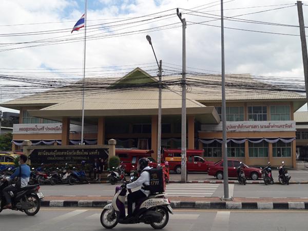 Bus Terminal 3 - Chiang Mai to Bangkok with Sombat Tour