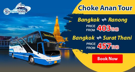 Bangkok to Ranong and Surat Thani with Choke Anan Tour