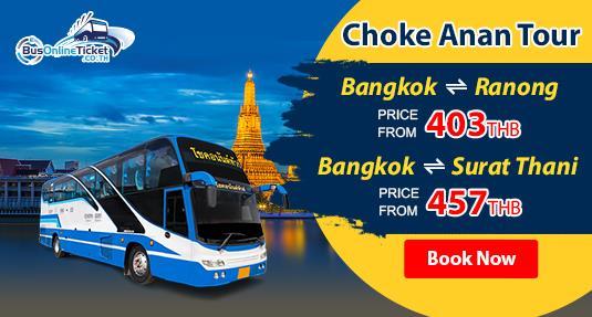 Bangkok to Ranong and Surat Thani with Choke Anan Tour