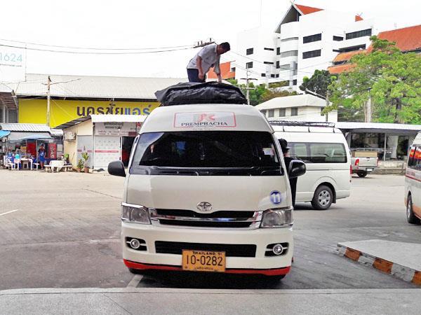 Alight in Chiang Mai Bus Terminal