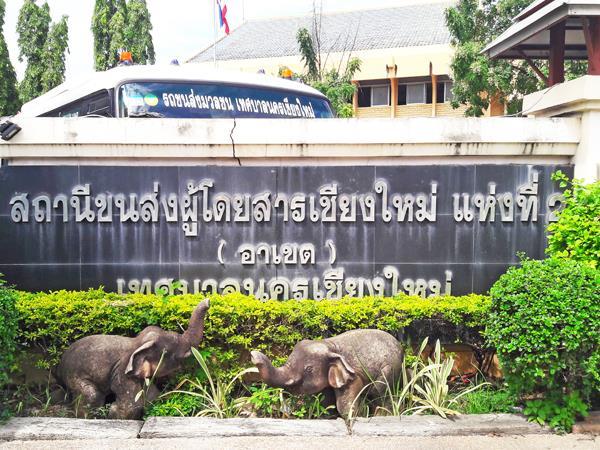 Chiang Mai Bus Terminal 2 sign