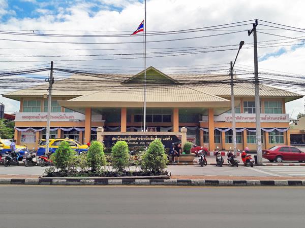 Chiang Mai Bus Terminal 3