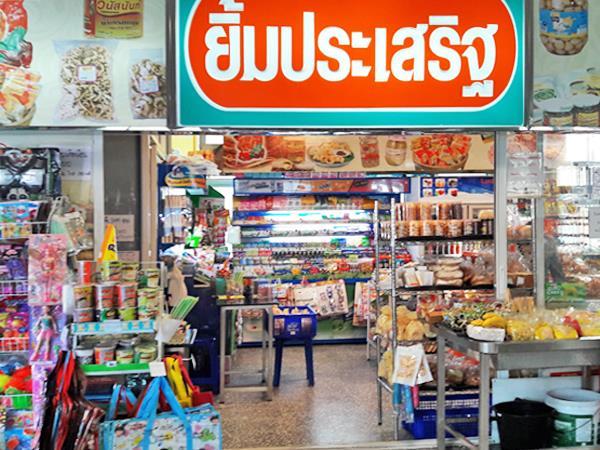 Minimart in Chiang Mai Bus Terminal 3