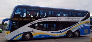 Piya Bus