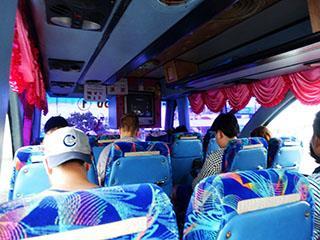 Bus condition