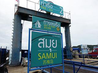 Koh Samui Pier