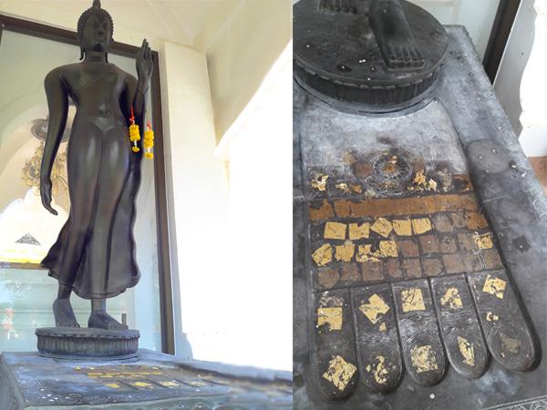 Wat Traphang Thong - Buddha's Footprint