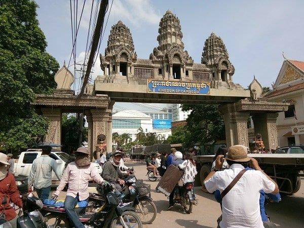 Cambodia Cross Border