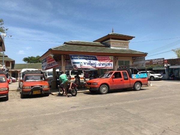 Songthaew at Pak Bara Pier