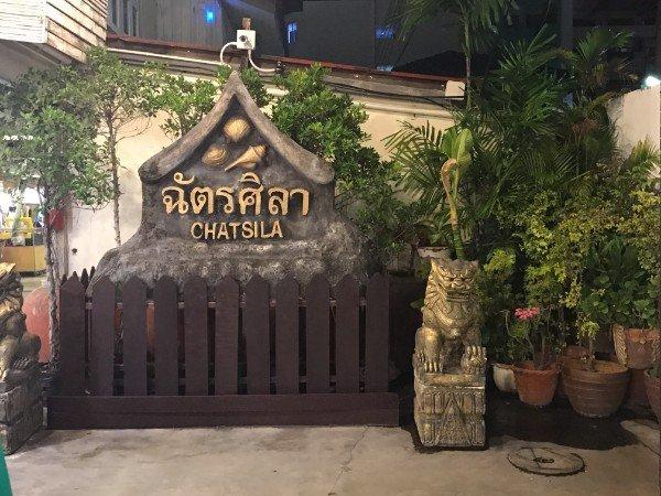 Chatsila Hua Hin Night Market