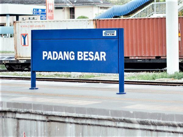 Padang Besar Train Station