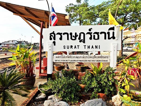 Surat Thani Train Station Signage - SRT Train Padang Besar to Surat Thani