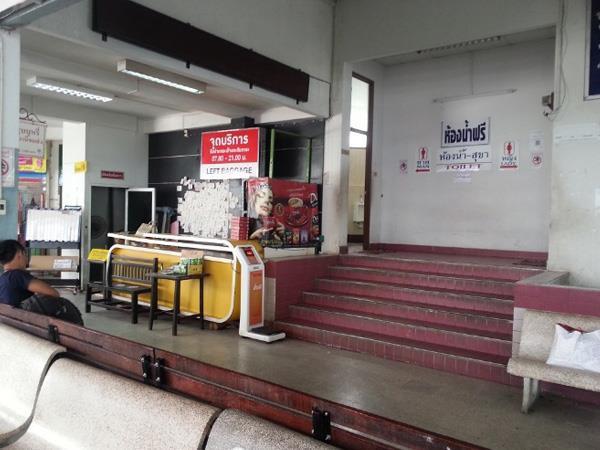 Toilet in Padang Besar Malaysia Train Station