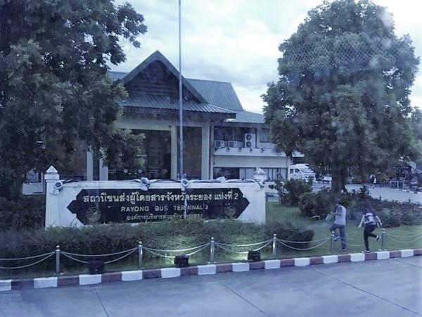 Rayong Bus Terminal 2