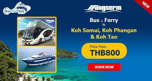 Songserm Bus and Ferry Service to Koh Samui, Koh Phangan and Koh Tao