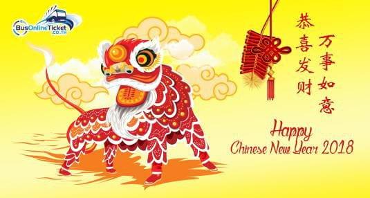 BusOnlineTicket.co.th 恭祝您新年快乐、万事如意!