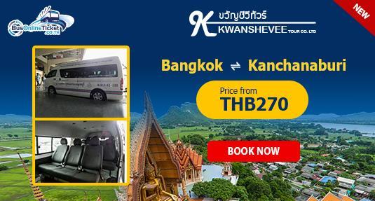 Travelling Between Bangkok and Kanchanaburi with Kwan Chee Vee Tour