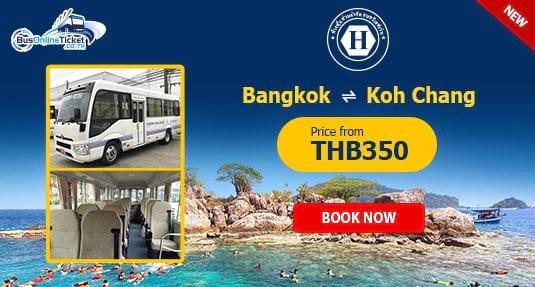 H Heaven (Triple T) Transport Service Between Bangkok and Koh Chang