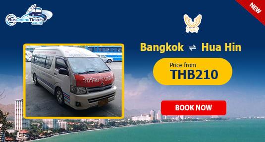 Van Service by BB Van (Phu Yai Peak) Between Bangkok, Hua Hin, Pranburi, Phetchaburi, Cha Am and Prachuap Khiri Khan