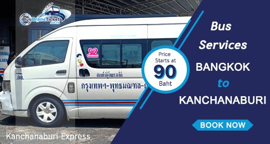 Kanchanaburi Express