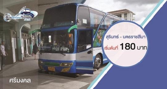 Sri Mongkol Tour Service From Surin