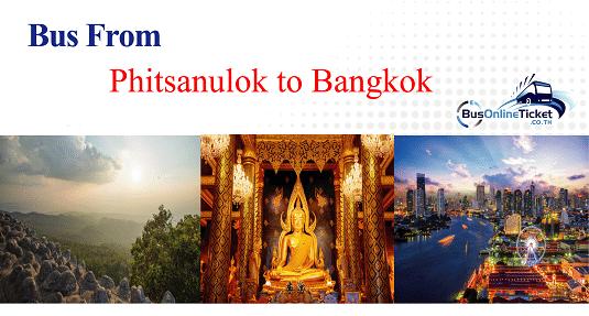 Bus from Phitsanulok to Bangkok