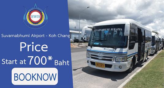 Suvarnabhumi Burapha Bangkok provides bus, shuttle bus and ferry service from Suvarnabhumi Airport to Ko Chang