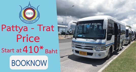 Travel Comfortably From Pattaya to Trat, Rayong and U Tapao Airport with Suvarnabhumi Burapha Pattaya