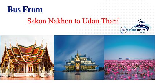 Bus from Sakon Nakhon to Udon Thani