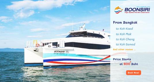 Explore A Beautiful Paradise Island with Boonsiri High Speed Catamaran from Bangkok to Koh Chang
